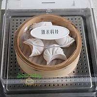 水晶虾饺的做法图解9