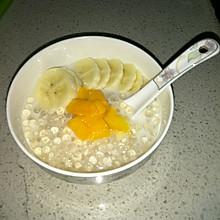 水果牛奶西米露
