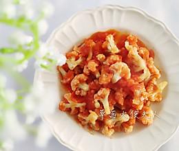 减脂餐|西红柿炒菜花的做法