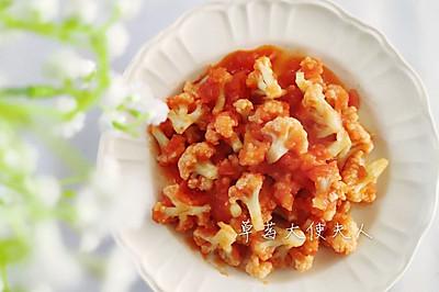 减脂餐|西红柿炒菜花