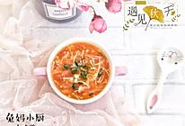 番茄汁金针菇汤的做法