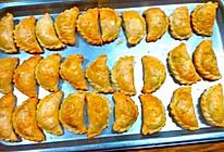 泰式弯月咖喱饺的做法