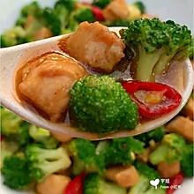 鸡胸肉 炒西兰花  减肥菜
