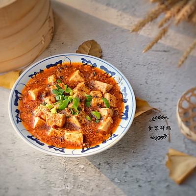 超级下饭麻婆豆腐