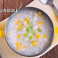 孕、幼儿食谱【玉米鸡蓉粥】的做法图解5