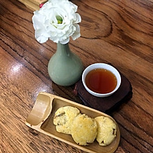 #东陵魔法云面包机#葡萄酥