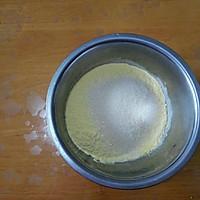 烫面玉米发糕的做法图解2