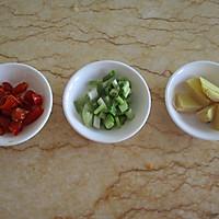 泡椒干锅带鱼#美极鲜味汁#的做法图解2