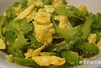 #夏日开胃餐#苦瓜炒蛋的做法