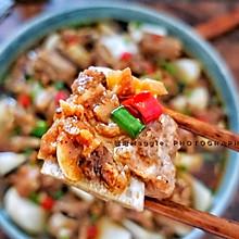 豉汁排骨蒸芋头#新春美味菜肴#