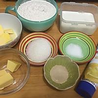 日式炼乳蔓越莓手撕面包的做法图解1