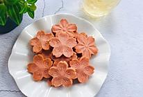 缤纷下午茶/樱花椰子味曲奇饼干的做法