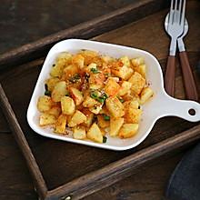 香煎土豆块