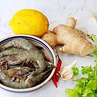 #我们约饭吧#酸辣柠檬虾的做法图解1