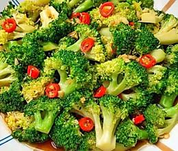 中秋团聚,教您一学就会的家宴菜——蚝油西兰花的做法