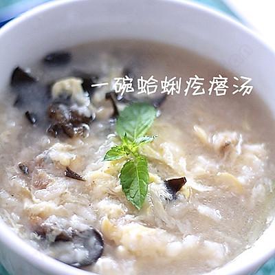 蛤蜊疙瘩汤