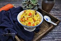 南瓜菌菇焖饭的做法