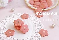 春日物语丨樱花饼干#餐桌上的春日限定#的做法