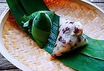 #甜粽VS咸粽,你是哪一党?#小红豆粽子的做法
