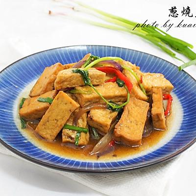 葱烧老豆腐