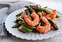 #餐桌上的春日限定#鲜虾芦笋的做法
