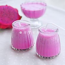 红心火龙果酸奶奶昔#苏泊尔极养破壁料理机#