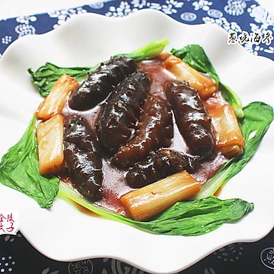 跟着大厨学做菜,葱烧海参吃起来!