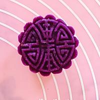 紫薯山药糕的做法图解9