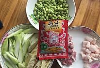 丝瓜毛豆半汤的做法