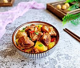 红烧土豆鹅#春天肉菜这样吃#的做法