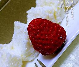 #营养美味#—牛奶椰蓉小方糕的做法