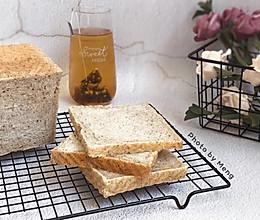 红茶全麦吐司【水合法】的做法