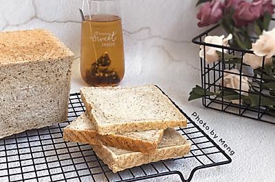 红茶全麦吐司【水合法】