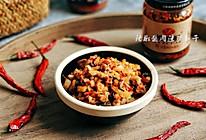#硬核菜谱制作人#辣椒酱肉沫萝卜干的做法