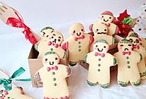 【安佳圣诞烘焙礼盒】圣诞姜饼小人的做法