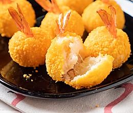 酥脆的外壳,柔嫩的口感,浓郁的奶香,超好吃的芝士虾球的做法