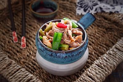 酸豆角炒鸡胗#松下多面美味#