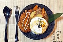 日式炸猪排饭的做法