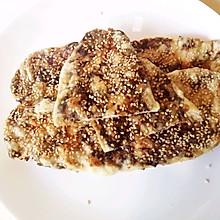 梅干菜锅盔(烧饼)
