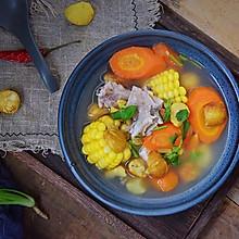 板栗胡萝卜玉米排骨汤