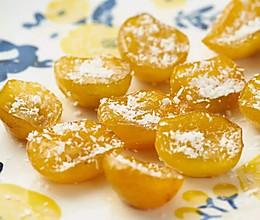 「 金桔椰蓉饯」的做法