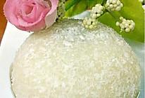 【椰容奶香糯米糍】(私房版:和面浆,蒸面浆,包面团,沾椰容)的做法