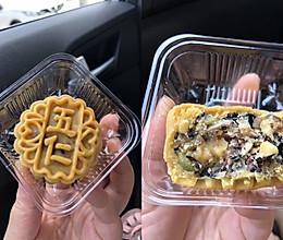 伍仁月饼馅料的做法的做法