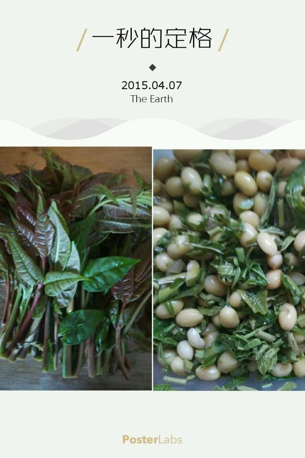 香椿豆~春天的菜~超简单的美味的做法