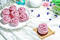 紫薯米糊玫瑰馒头#带着美食去踏青#的做法