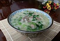 猪肝瘦肉菜心粥的做法