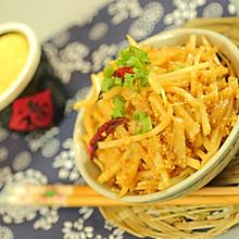 小米土豆丝#花10分钟,做一道菜!#