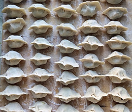猪肉芹菜饺子的做法