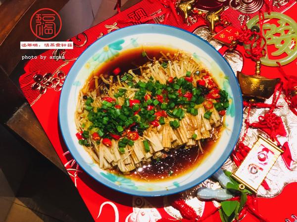 健康蒸菜—清蒸金针菇的做法