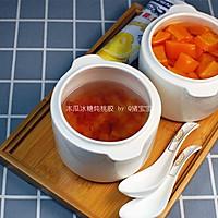 木瓜冰糖炖桃胶的做法图解6